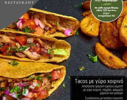 Tacos with pork gyro